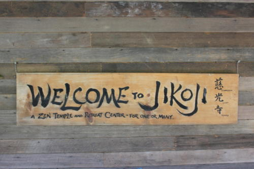 Welcome to Jikoji